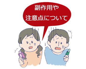 フレピュア アレルギー